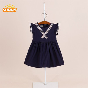 23ea34ff0ac9 Surplus Kids Wear