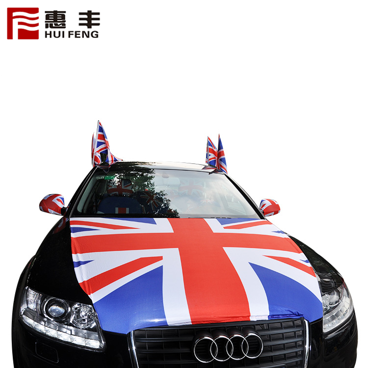 Car Hood Cover Flag , World Flag Car Engine Hood Cover