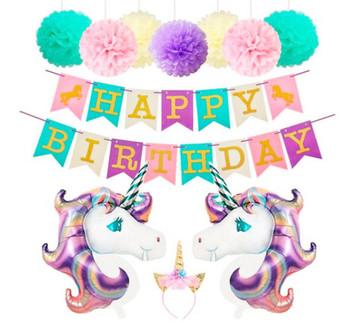 Kids Unicorn Theme Birthday Party Supplies Favor Tableware Decor