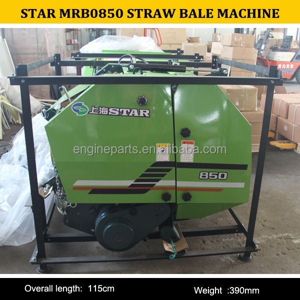 High Quality Of Star Round Hay Baler Mrb0870,Small Hay Baler Mrb0870,Small  Round Baler Mrb0870 For Sale - Buy Star Round Hay Baler Mrb0870,Small Hay