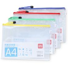 3 pieces A4 Mesh Bag Pen Pencil Stationery Organizer A4 Waterproof File Bag Zipper File Holder Organizer