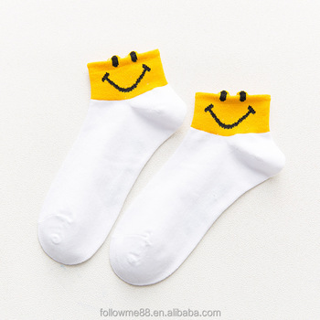 4b2da23412 Funny Cute Smile Face Pattern Art Socks Ankle Cotton Socks For Women - Buy  Women Cartoon Cotton Socks Animal Fun Crazy Cotton Socks Wholesale,Wwomen  ...