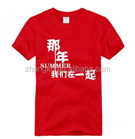 Custom cheap tshirt promotional tshirt factory price cheap for Cheap promo t shirts