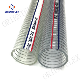 pvc clear spiral steel wire reinforced food grade spring transparent water pump duty water discharge hose pipe