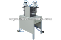 Double stations semi-auto paper cup with handle making machine
