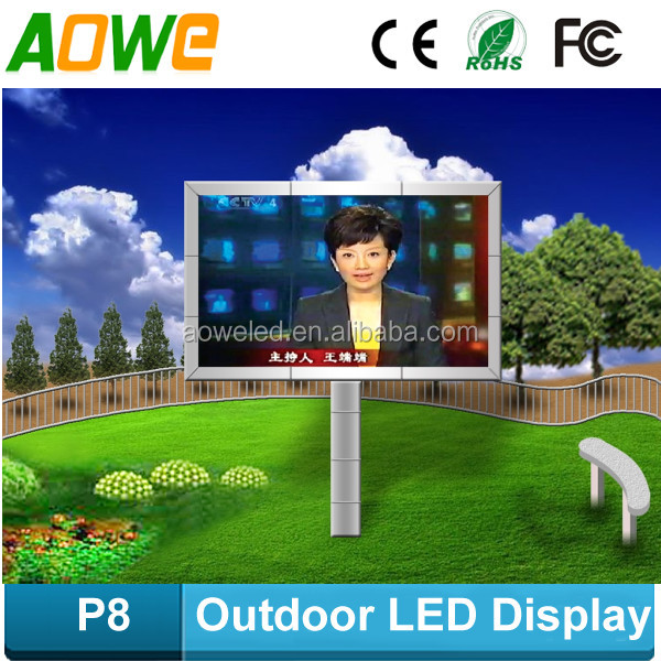 P8 P10 SMD Outdoor Front Open Front Service <strong>LED</strong> <strong>Display</strong> for outdoor advertising