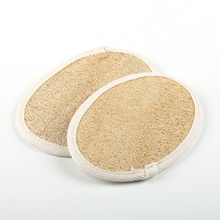loofah sponge pads for body cleaning, bath and shower