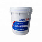 DL4112 Contact Conductive Grease