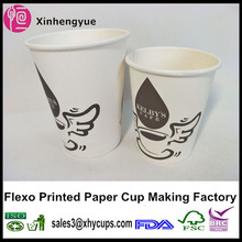 12oz Paper Coffee Cup with Lids China Wholesale