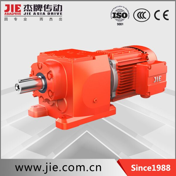 Spur concrete mixer gear motor actuator reducer