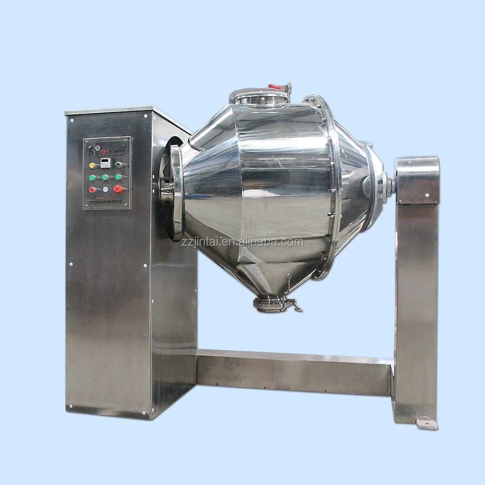 JHX2000 Tea coffee food dry <strong>powder</strong> mixer <strong>mixing</strong> <strong>machine</strong> ss 304 ss316L cosmetic blender <strong>machine</strong>