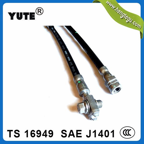"DOT auto parts SAE j1401 hydraulic brake hose 1/8"" hl"