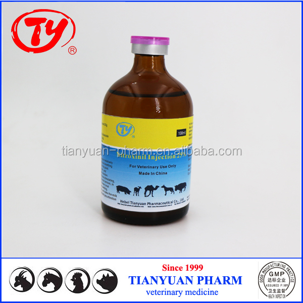 GMP Veterinary injection 25% 34% injection nitroxynil for sheep