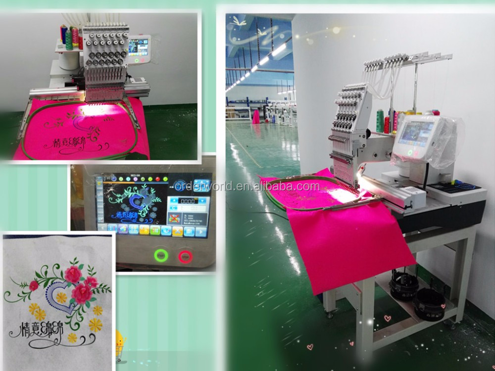 Small Computer Embroidery Machine for curtains,shoes,t shirts
