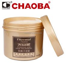 Применение масла жожоба для волос отзывы