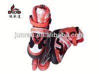 roller skates quad