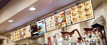 wall mount or hanging lcd display solution digital menu board for retaurant