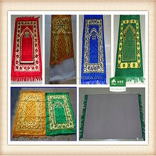 prayer mat with bag