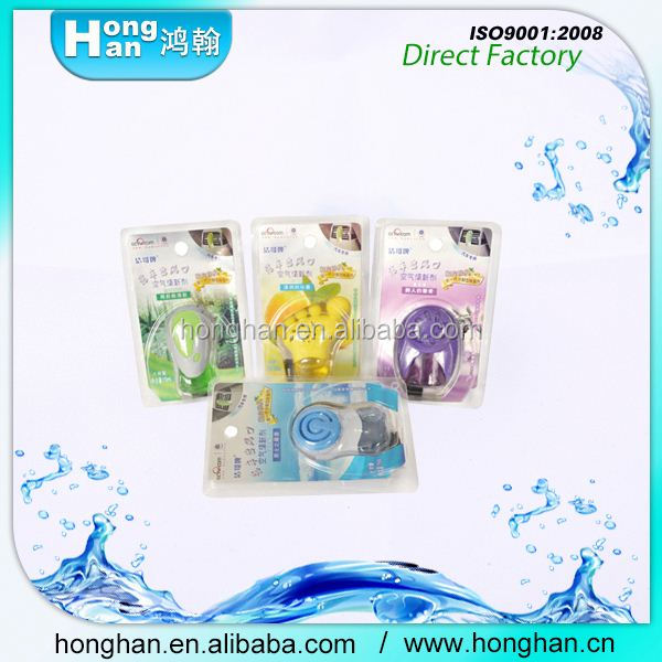 Keep Air Dry & Fresh Unique Natural Products Air Ionizer Freshener Cleaner Remove Bad Odor Smoke Dust