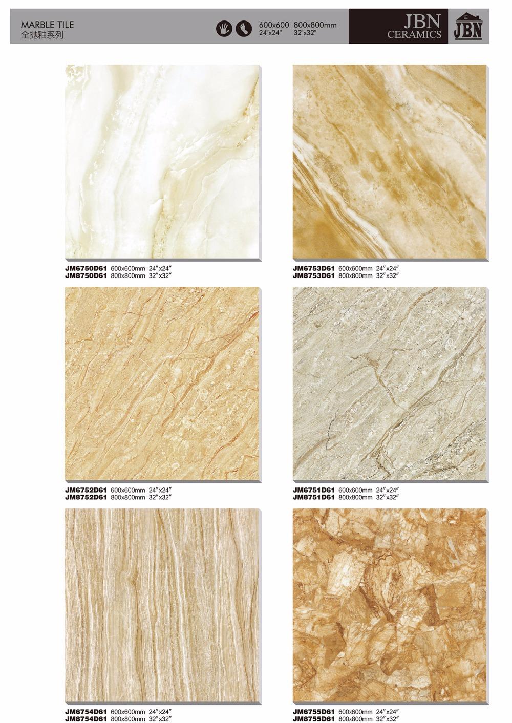 Epoxy floor tiles ceramic tile marble tiles price in india epoxy floor tiles ceramic tile marble tiles price in india polished faux marble tile marble look dailygadgetfo Gallery