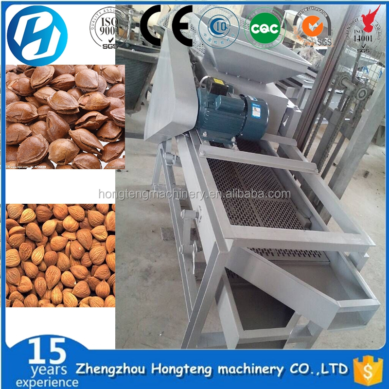 commercial Three-stage nut shell cracking machine almond hazelnut shell kernel separator