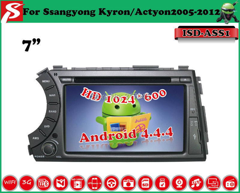 Dual Core 1.6GHZ 7 Inch Android4.4.4 Car DVD Player For SSANGYONG/Kyron/Actyon