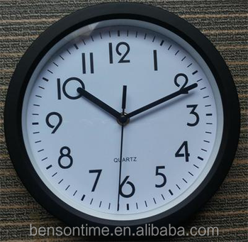 Cason Brand Name Office Wall Clock