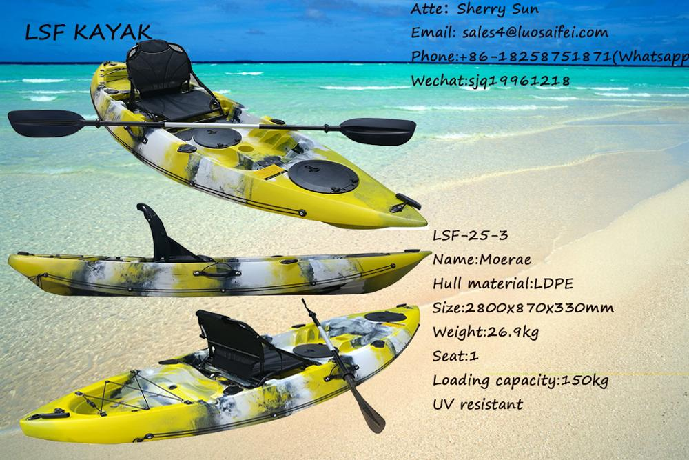 Small kayaks cheap in rowing boats for sale /Junior kayak for sale/ kayak wholesale