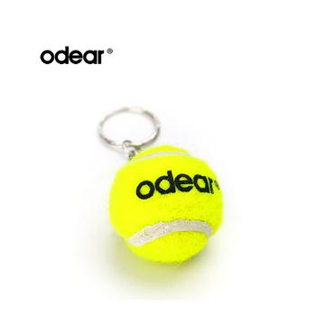 3d977e1d6122c Manufacture Gros Pas Cher Promotionnel Mini Fluffy Balle De Tennis  Porte-clés - Buy Balle De Tennis De Promotion Porte-clés,Moelleux Balle De  Tennis ...