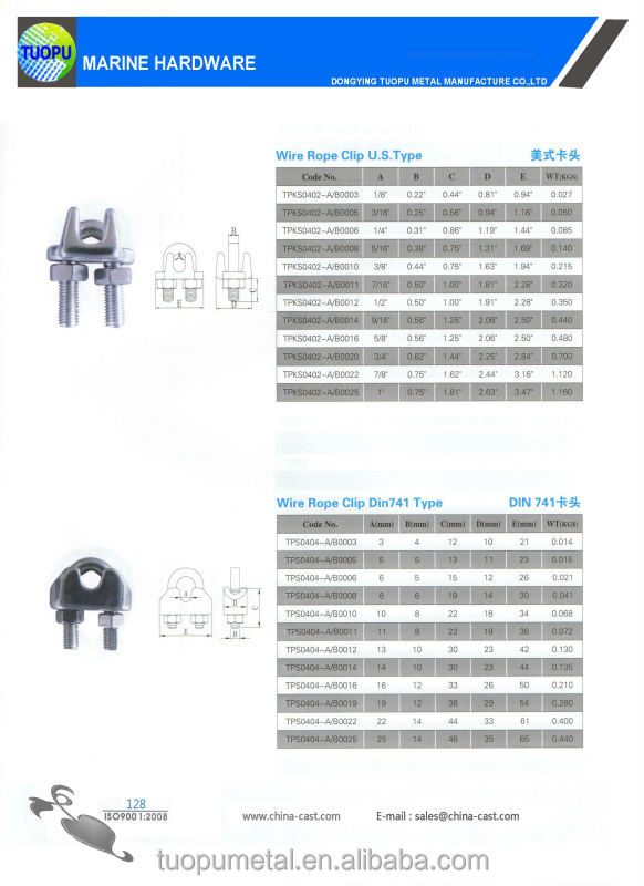 High Quality Stainless Steel Wire Rope Fasteners,Electric ...