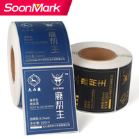 Custom Self-Adhesive Foil Aluminum Silver Sticker Label Printing for Liquor Bottle