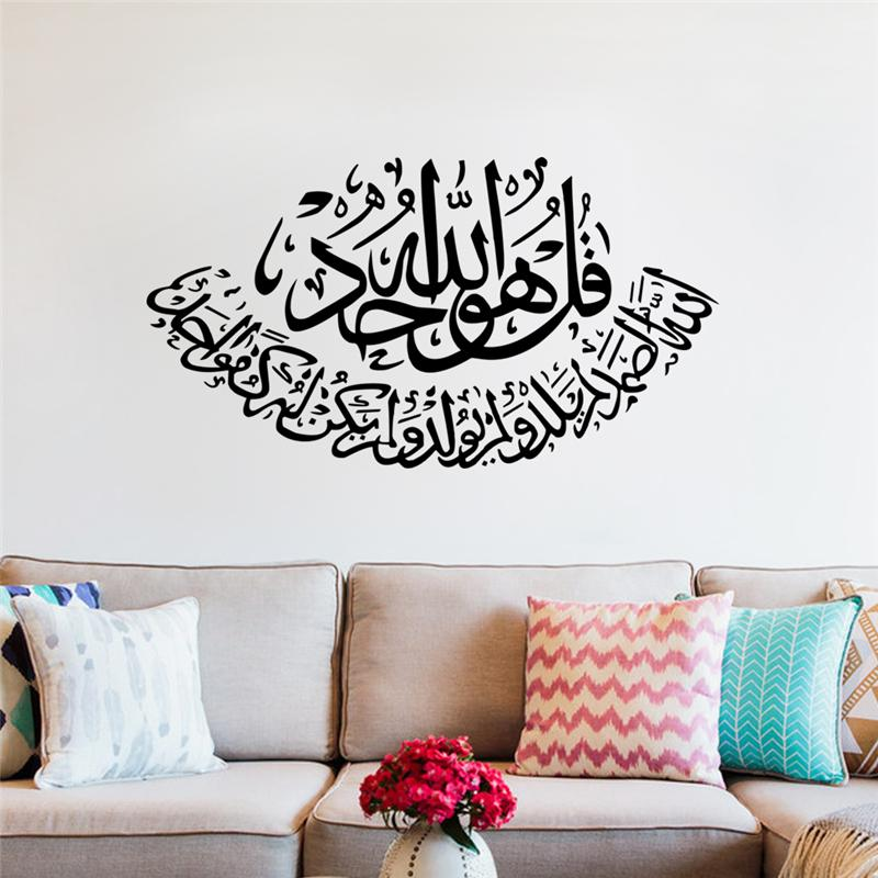 Islamic Muslim Arabic Inspiration Art Wall Stickers Removable Living Room Bedroom Decoration Home Decor Mural Sale