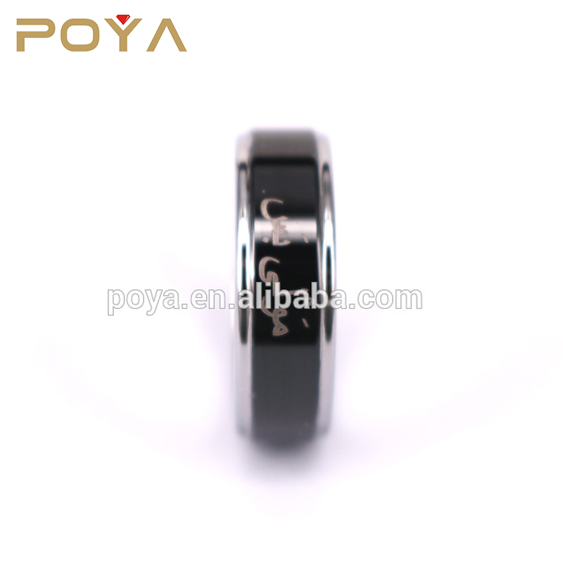 POYA Jewelry 8mm Black Tungsten Carbide Allah Ring for Arabic Islamic Muslim Religious Jewelry