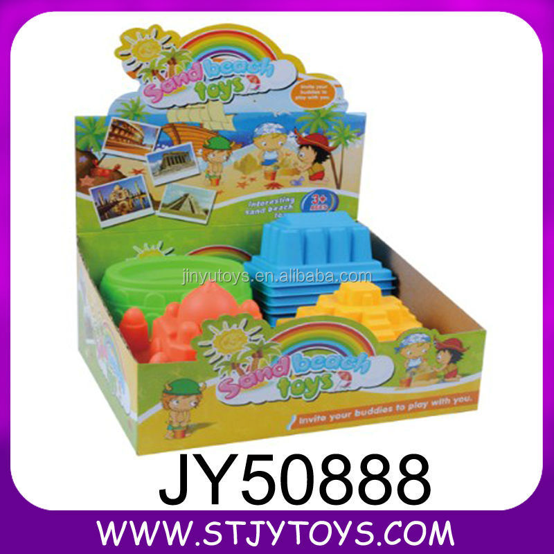 High quality products outdoor beach sand mold beach toy for kids