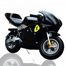 <span class=keywords><strong>49cc</strong></span> mini moto <span class=keywords><strong>pocket</strong></span> <span class=keywords><strong>bike</strong></span>