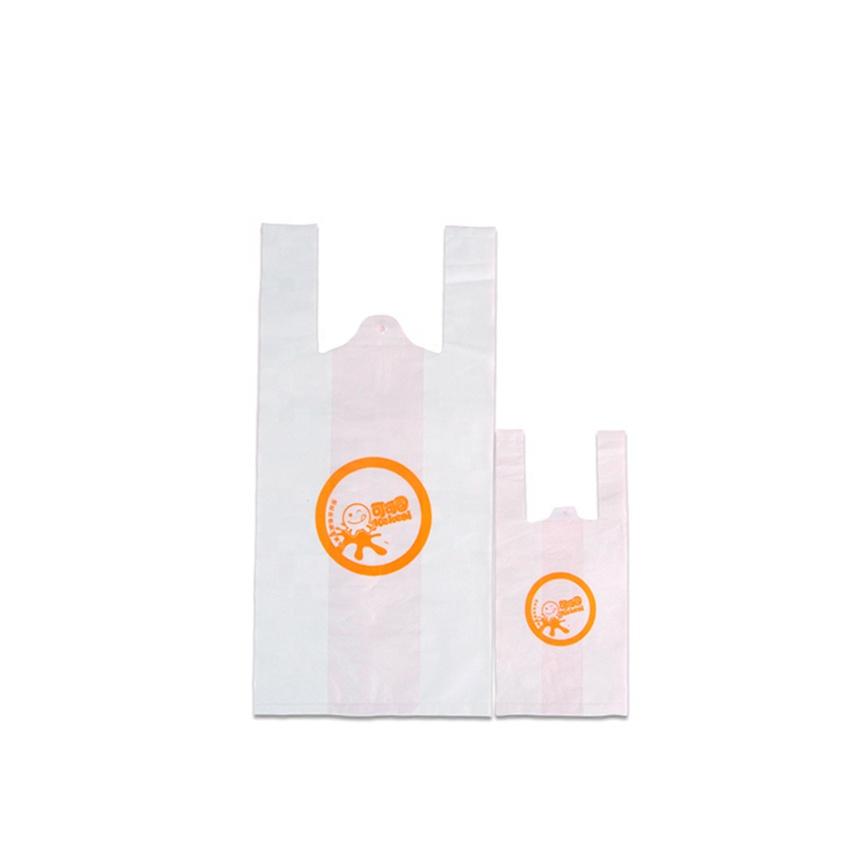 Green Materials Durable Free Sample Plastic T Shirt Bag For Milk Tea Vest Product On