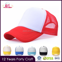 Multi Color Softtextile Promotion Cap Softtextile Custom Baseball Cap Softtextile Baseball Cap