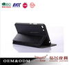 Screen protective folio case for Lenovo PB1