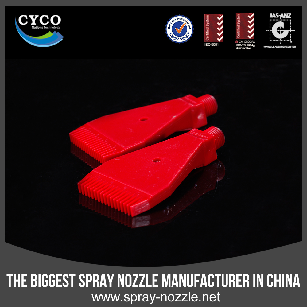 F wind water jet nozzle, plastic air atomizing spray nozzle