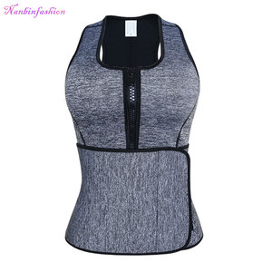 Fajate Perfect Full Thermal Body Shaper Slimming Sweats Vest Corset For Women