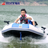 2.7/3.0/3.3/3.6/3.8/4.0/4.5/5.2/5.6m German Inflatable Boat Pvc fishing rowing boat