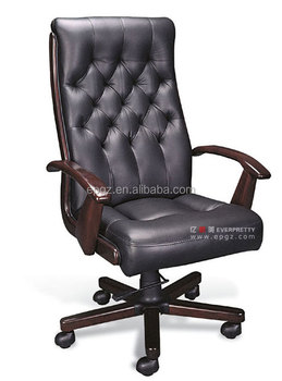 Group Leader Office Chairs School Prinl Chair Furniture With Wheels