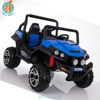 WDS2588 12V Electric Ride On Sports Car Jeep Model With Double Door Open