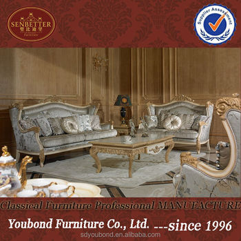 0057 Latest New Design Luxury Classic Wooden Carving Sofa Set Furniture