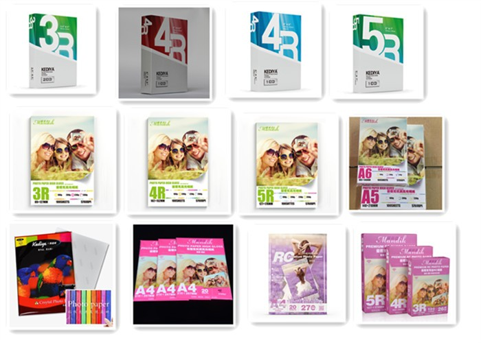 2016 designed colorful inkjet 80g uncoated A4 copy paper (GSB-CCP13 )