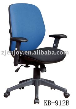 Kb-912b Office Chair,Armrest Chair,Swivel Chair,Seating ...