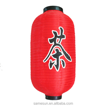 Xi'an Meilun Art&Craft Cylinder Shaped Red Chinese Silk Lantern