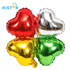 Opening party aluminum foil peach color four leaf clover helium balloon
