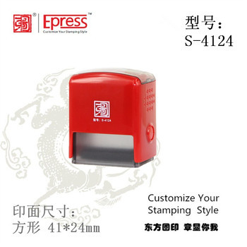 Rectangular 24 41mm Custom Ink Rubber Stamps For Teachers Self Inking Office Stamp Buy Rubber Stamps For Teachers Self Inking Office Stamp Custom