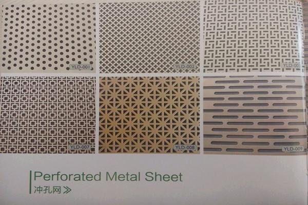 Exterior Decorative Wall Panels Perforated Metal Mesh